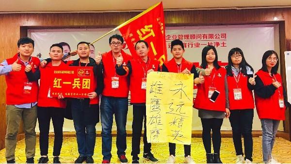 佛山祥佳财务公司,所有团队组织去广州学习两天一夜【精兵强将】