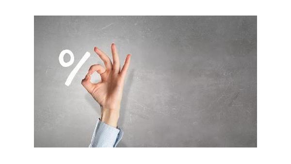 疫情期间佛山代理做账的小规模纳税人3至5月还能开百分之三的发票吗?