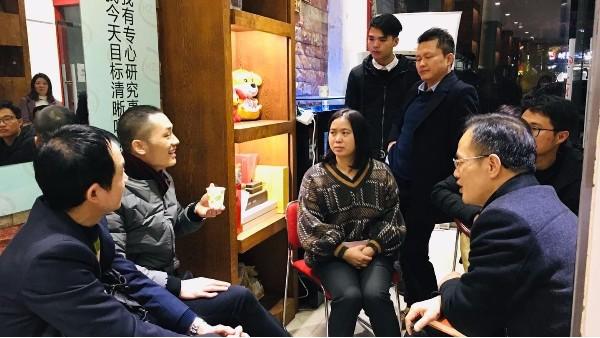 公司组织学习峰子学院《商战奇略》